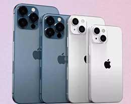 彭博社:苹果 iPhone 13 仅会在少数市场支持卫星通信