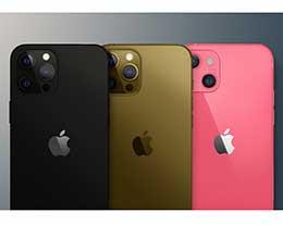 苹果 iPhone 13/mini/Pro/Pro Max 存储容量、颜色曝光