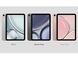 蘋果 iPad mini 6 曝光:搭載 8.4 英寸四面等寬 LCD 全面屏,直角邊框,USB-C 接口