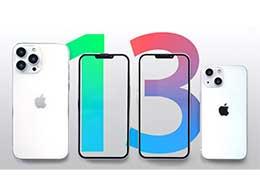 蘋果 iPhone 13 將至:富士康已累計招募 10 余萬人,基本滿足生產