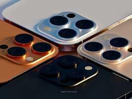 分析師:蘋果舊機型數量達 4.2 億部,iPhone 13 系列將大賣