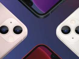 iPhone 13系列售价是多少?什么时候可以购买?