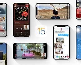 苹果推送 iOS 15/iPadOS RC,正式版将于 9 月 21 日发布