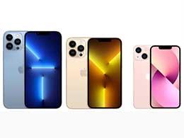 iPhone 13來了,iPhone 13續航怎么樣?