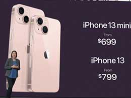 苹果 iPhone 13 国行全系降价,业内人士:主要因汇率降了