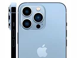 苹果 iPhone 13 系列均支持北斗导航定位,但 iPad 9/iPad mini 6 仍不支持