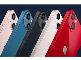 苹果 iPhone 13 系列 Geekbench 跑分出炉:单核稳定 1.7K+,多核最高可达 4.8K