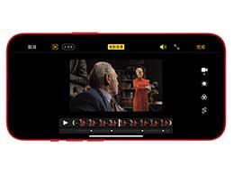 蘋果 iPhone 13 系列兩個全新的拍攝功能:電影效果和攝影風格