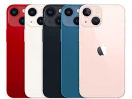 苹果 iPhone 13 系列电池容量公布,续航时间大大提升
