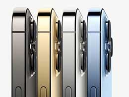 購買 iPhone 13 系列新機之前,你可能還想了解這些細節信息