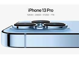 现在购买苹果 iPhone 13 Pro/Max 全新 1TB 存储版,已显示 10 月底发货
