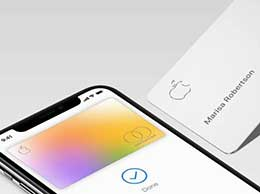 部分用户在预购 iPhone 13 系列时使用 Apple Card 信用卡遇到问题