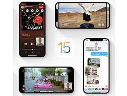 iOS 15/iPadOS 15 正式版支持哪些設備?升級前請注意這些重要事項