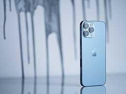 iPhone 13 Pro 系列是否值得買?高刷和長續航是亮點