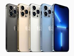 研究人员称 iOS 15 正式版仍存在 3 个零日安全漏洞