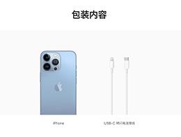 巴西消费者保护局再次调查苹果单独销售 iPhone 13 充电器的行为
