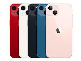 苹果 iPhone 13  热销,供应商为其调整至最高优先级