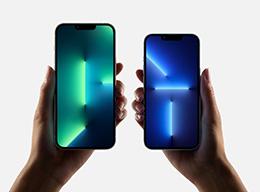 苹果 iPhone 13 Pro 充电峰值功率 23W,Pro Max 可达 27W