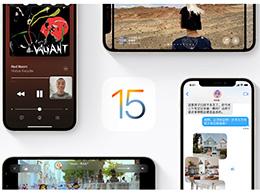 苹果发布 iOS/iPadOS 15.0.1 正式版:修复 Apple Watch 解锁等多个 Bug