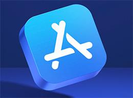 苹果:从明年初开始,支持创建账号的 App 必须提供账号删除功能