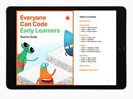 苹果宣布为小学生推出全新编程指南,课业 App 支持下课反馈单功能