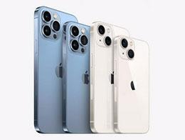苹果 iPhone 13/mini 供货时间开始缩短,Pro/Pro Max 仍需五到六周