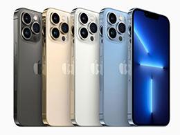 遭遇芯片短缺,曝苹果 iPhone13 系列生产目标下调 1000 万台