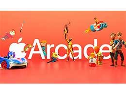 苹果曾考虑推出基于 Apple Arcade 的云游戏服务,但目前已放弃