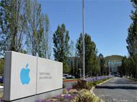 苹果公司:请中国人民放心