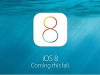 iOS8测试版证明:iPhone6分辨率将翻三倍