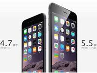 盘点苹果iPhone6亮点与不足