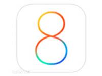 苹果iOS8正式版最让你兴奋的十个功能