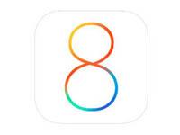苹果iOS8正式版更新常见问题问答汇总