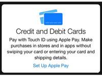 Apple Pay出现在iOS8.1 beta2中