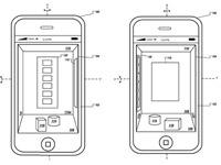 苹果iPhone7裸眼3D屏幕更近了