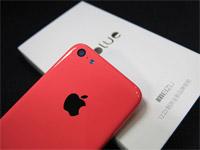魅族竟用iPhone 5c后盖做邀请函