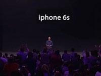 """""""苹果发布iPhone 6S""""视频:毫无违和感"""