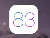 苹果iOS 8.3 Beta 2发布