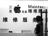 苹果维修的秘密:山寨店与授权店对门开
