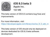 苹果今日发布iOS 8.3 beta3公测版