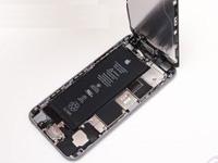 苹果新专利:以后手机可能续航数周