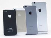 富士康旧iPhone中旬开售 价格公布