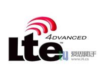 iPhone6或支持高速的LTE-A网络