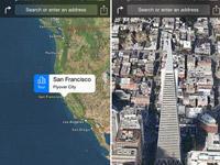 如何用上iOS8 Beta2地图重磅新功能