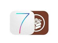iOS7.1.1完美越狱注意事项:iPhone4和输入法