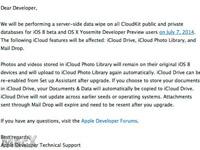 蘋果iOS8 Beta3要來了