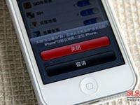 苹果回应侵犯隐私 称不存在并感谢CCTV