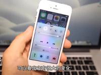【视频】苹果iOS8 Beta4更新内容一览