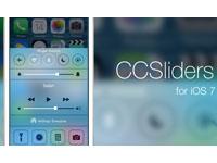 iOS7.1.2越狱插件推荐:CCSliders亮度滑动条变万能神器