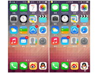 iOS7.1.2越狱插件推荐:状态栏显示天气信息StatusbarWeather7